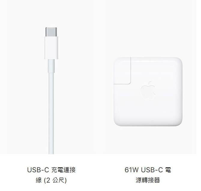 macbook pro 配件